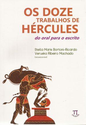 Os doze trabalhos de Hércules - do oral para o escrito